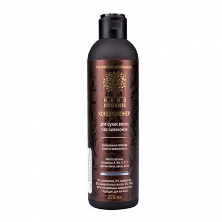 Кондиционер для сухих волос, без силиконов Nano Organic, 270 мл