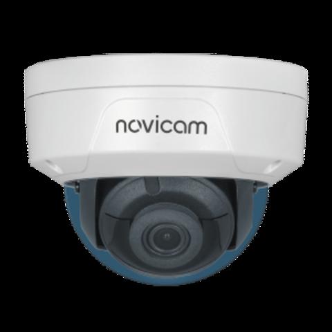 Камера видеонаблюдения Novicam PRO 24 (ver.1282)