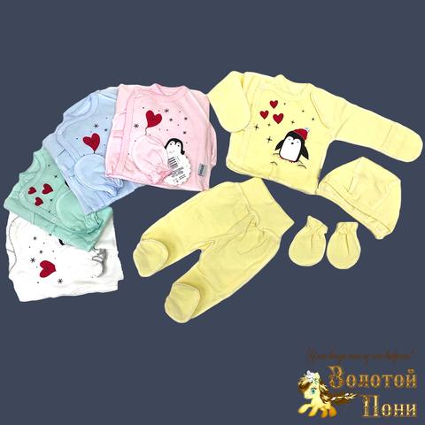 Комплект 4 предмета новорожденным (0-3) 210923-А6031