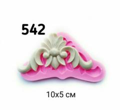 0542 Молд силиконовый. Мебельный декор. Уголок.