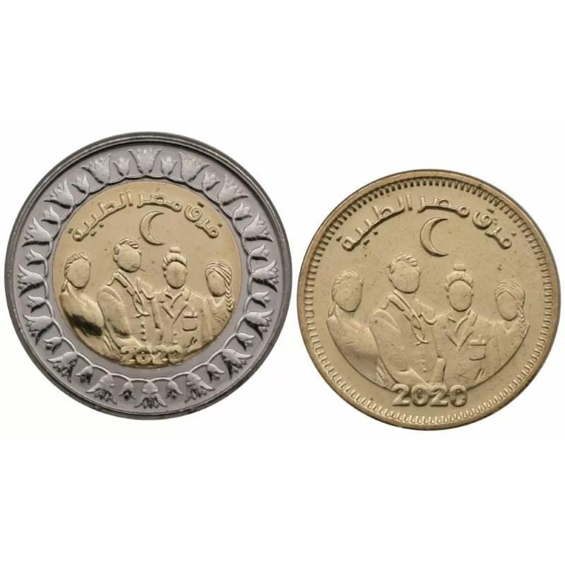 Набор 2 монет 1 фунт 2021 год медики Египта и 50 пиастров 2021 год медики Египта