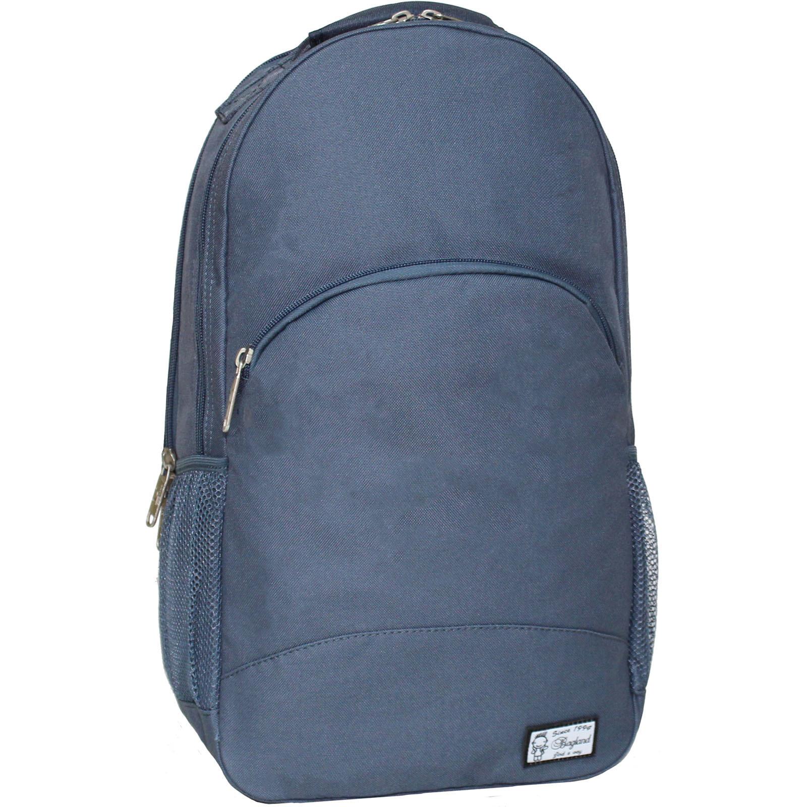 Городские рюкзаки Рюкзак Bagland UltraMax 20 л. Темно серый (00534662) IMG_1591.JPG