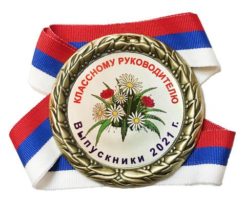 Медаль «Классному руководителю» премиум (Букет)