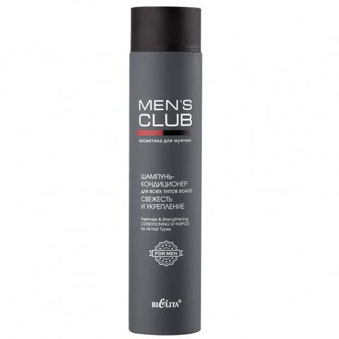 Белита MENS CLUB Шампунь-кондиционер для всех типов волос Свежесть и укрепление 300мл