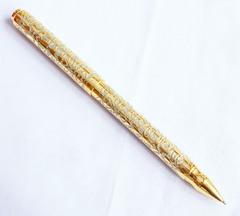Дорогая ручка