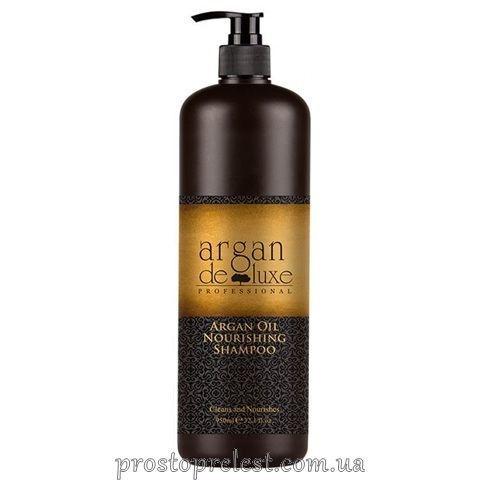 De Luxe Argan Oil Nourishing Shampoo - Питательный шампунь с маслом арганы