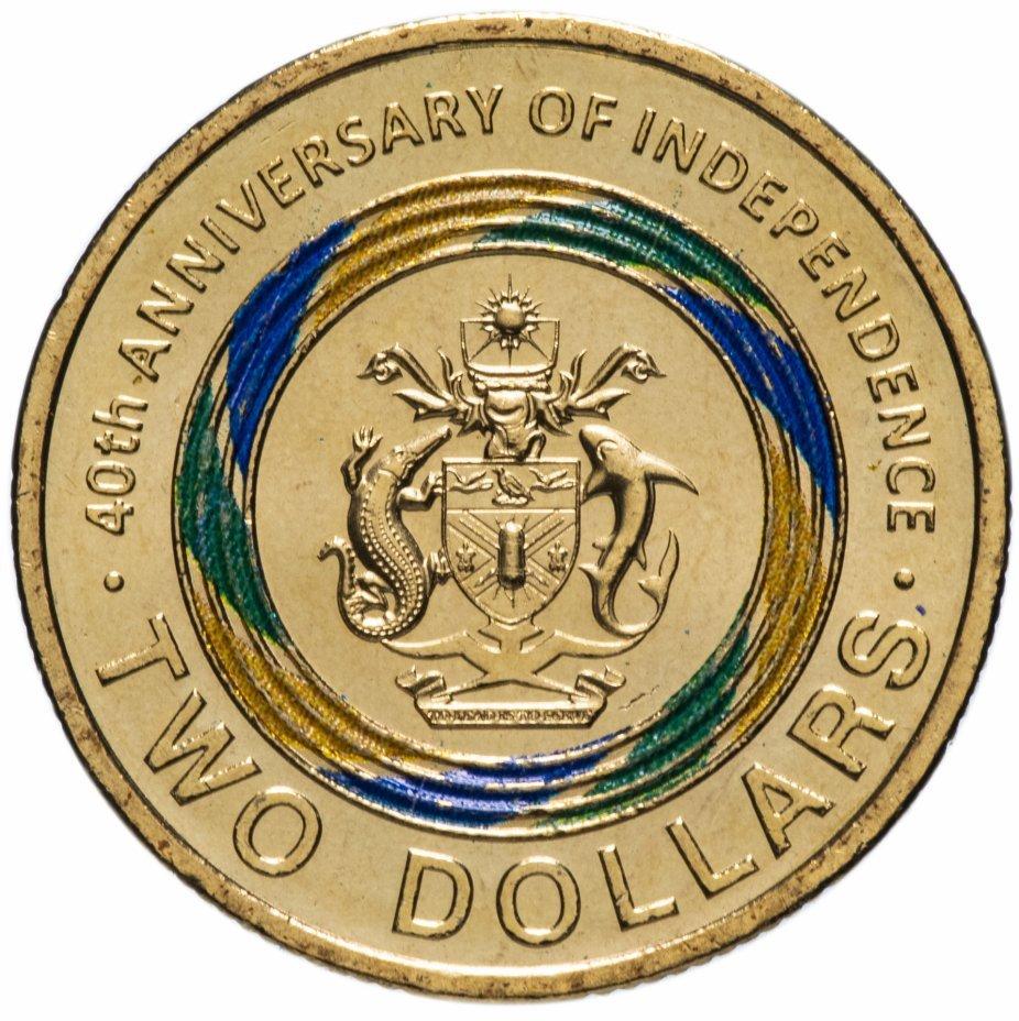 2 доллара. 40 лет независимости. Соломоновы острова. 2018 год. UNC
