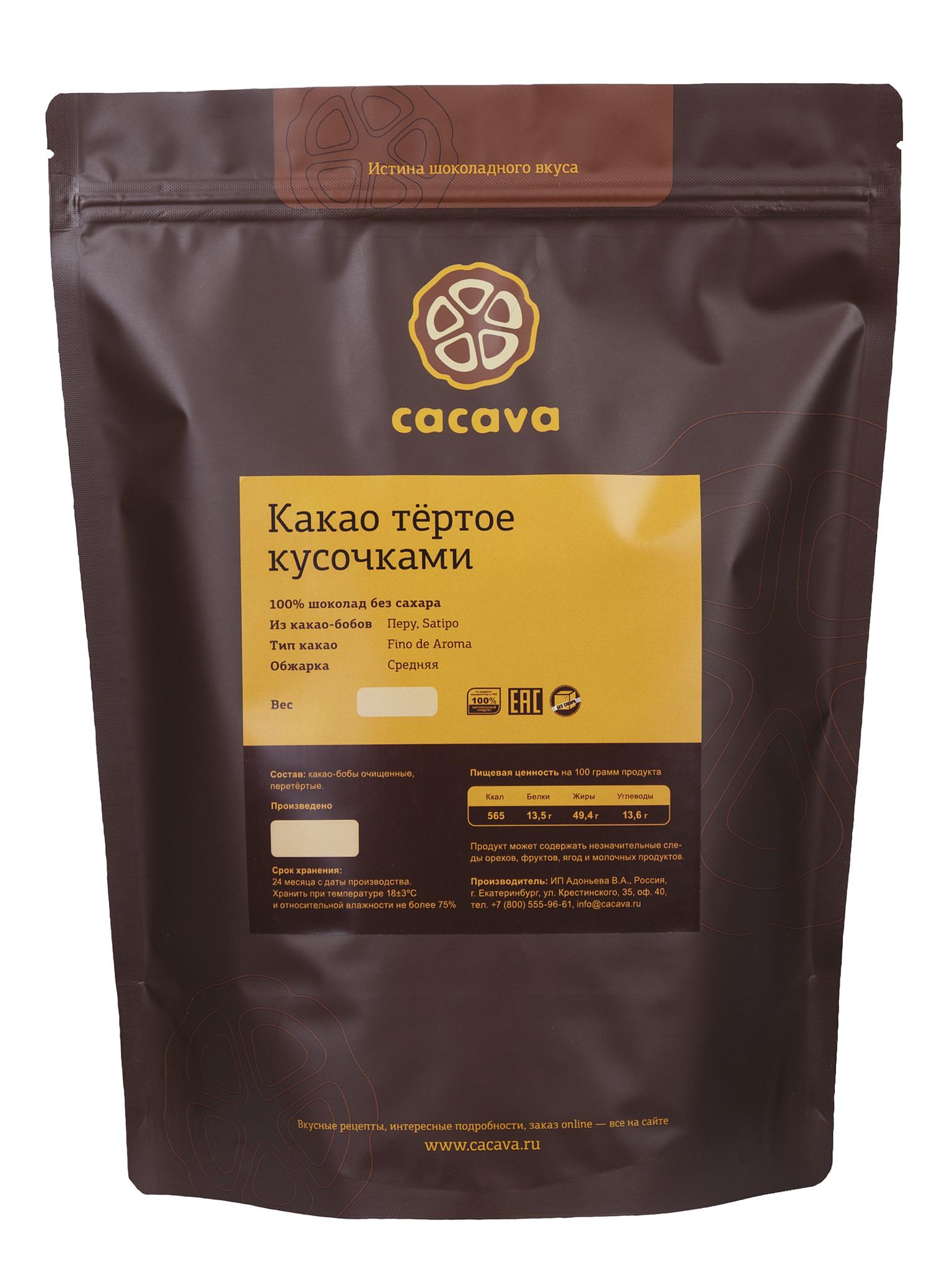 Какао тёртое кусочками (Перу, Organic Satipo), упаковка 1 кг