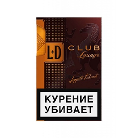 ЛД КЛАБ КОМПАКТ lounge Autograph Табак
