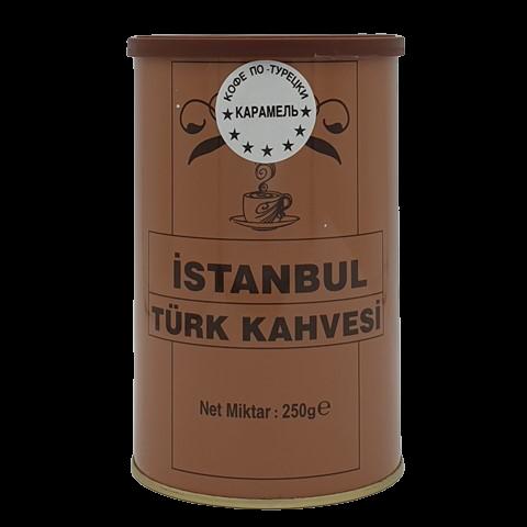 Турецкий кофе с ароматом карамели ISTANBUL KAHVE, 250 гр