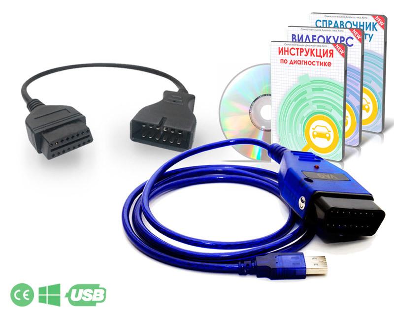Каталог VAG адаптер с переходником GM12 Без-имени-2.jpg