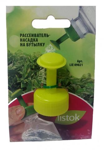 Рассеиватель LISTOK для бутылки салат.
