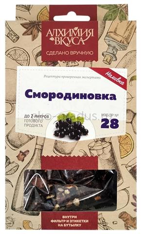 С набором для приготовления наливки «Смородиновка
