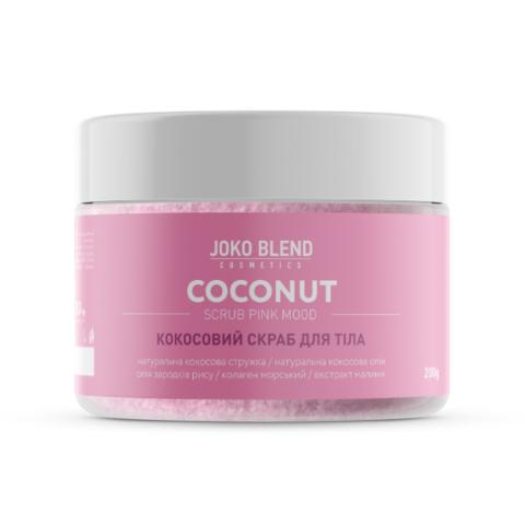 Кокосовий скраб для тіла Pink Mood Joko Blend 200 г (1)