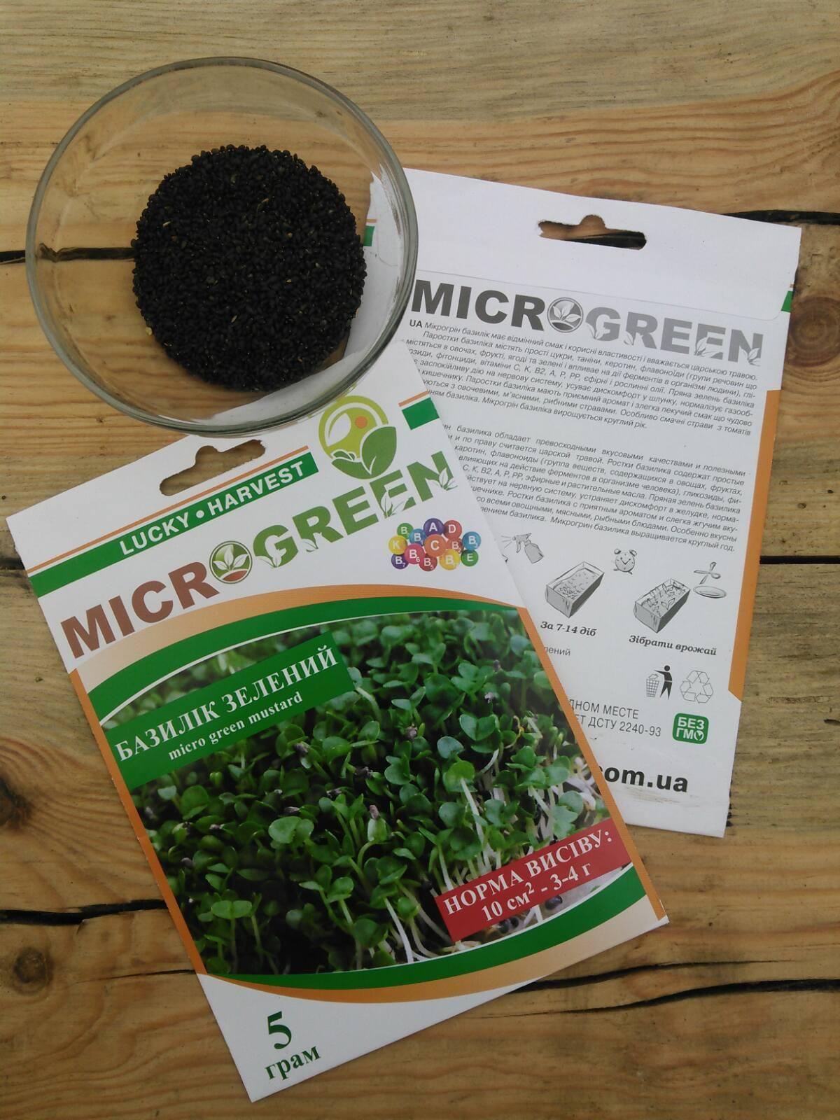 Микрозелень Базилик Зеленый