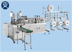 Фото: Автоматическая линия по производству масок TS-2D-А1