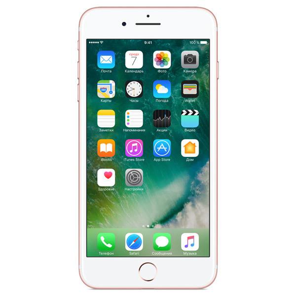 Apple iPhone 7 Plus 128 ГБ Розовое золото (Как Новый)