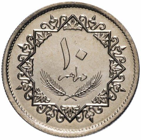 10 дирхамов. Ливия. 1975 год. AU-UNC