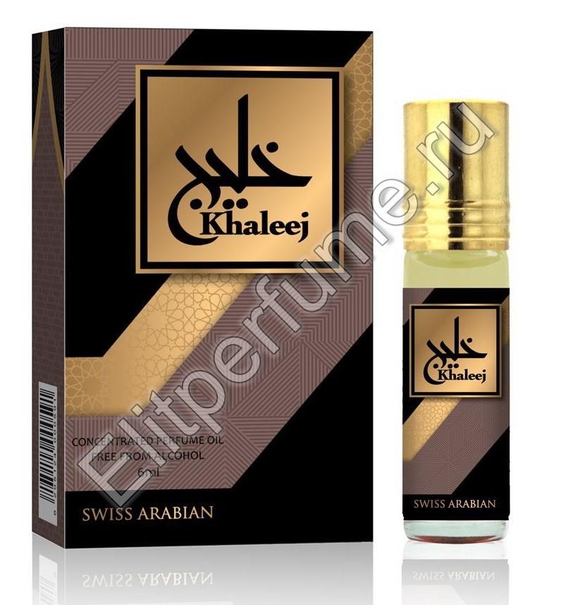 Khaleej  Халидж 6 мл арабские масляные духи от Свисс Арабиан Swiss Arabian