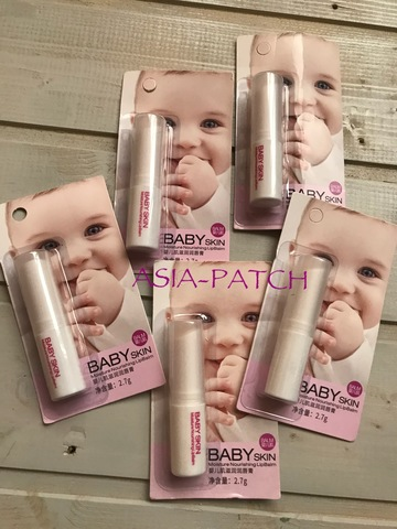 Увлажняющий бальзам для губ Bioaqua Baby Skin