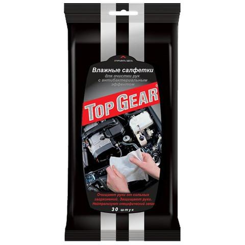 Салфетки влажные для рук Top Gear (30 штук в упаковке)