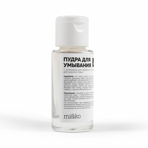 Пудра для умывания с энзимами для глубокого очищения пор Zero Waste для жирной кожи 30 мл