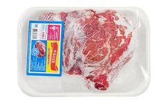 Филей из говядины «Ирмень» свежемороженое 500г