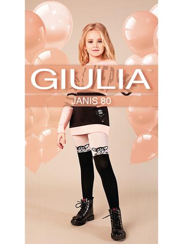 Детские колготки Janis 01 Giulia