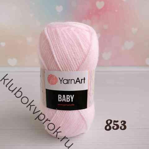 YARNART BABY 853, Нежный розовый