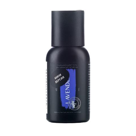 Мини гель для интимной гигиены Lavender | Мастерская Олеси Мустаевой