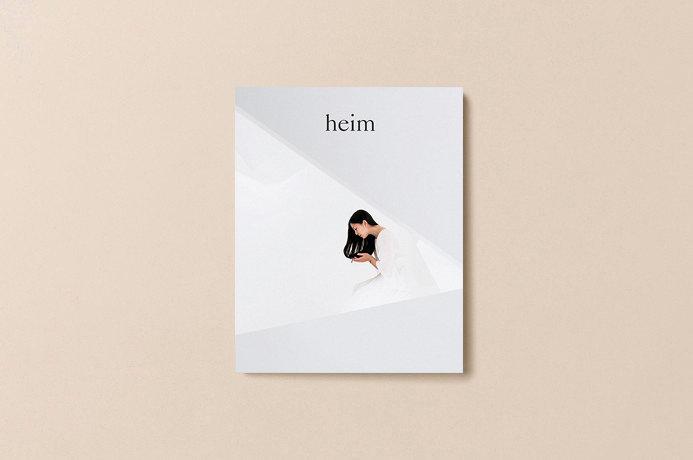 Журнал Heim vol. 3