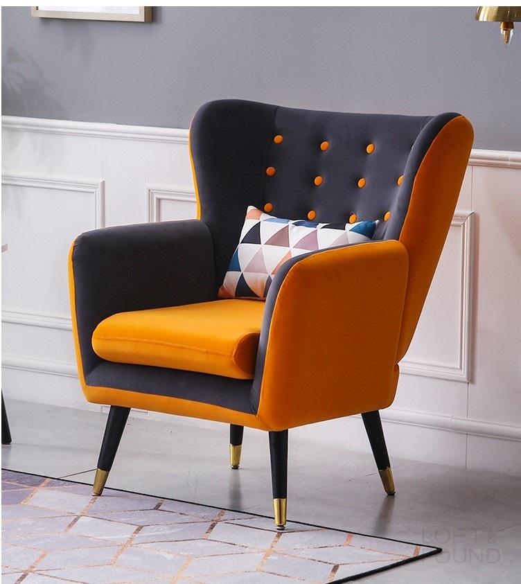 Кресло Dario
