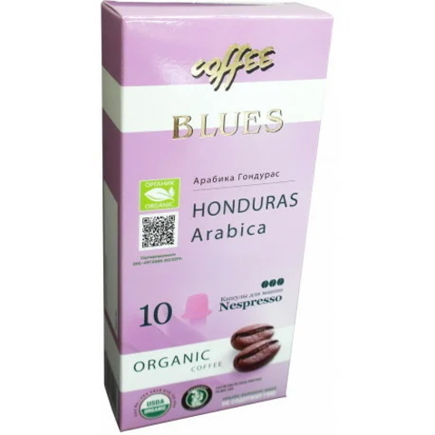 Blues Coffee, кофе органический в капсулах, Honduras Organic, 10 шт.