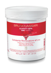 Пилинг с Кьянти для тела (Bruno Vassari | Kianty Spa | Esfoliante All'Uva Rossa), 600 гр