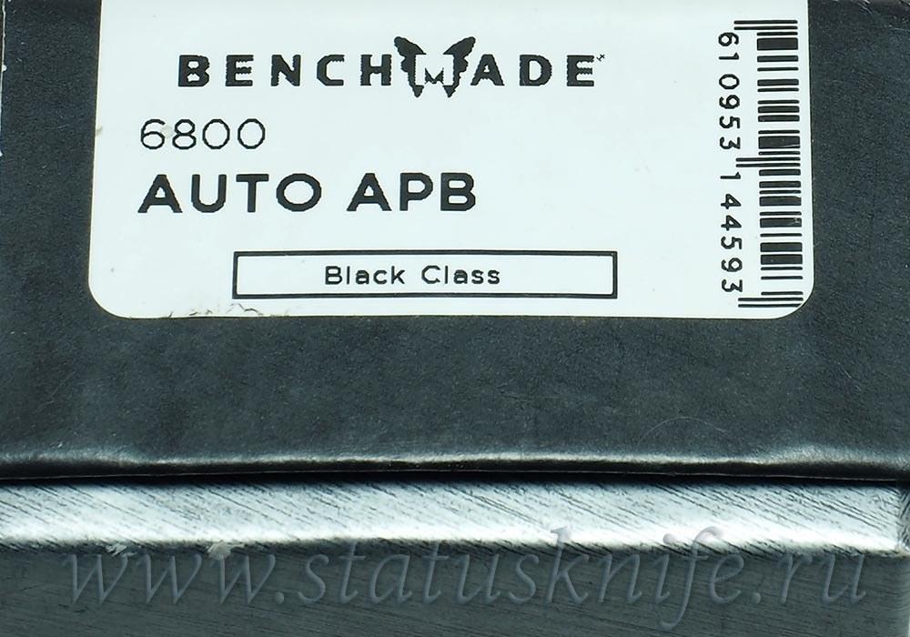 Нож Benchmade 6800 AUTO APB - фотография