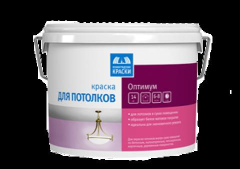 Ленинградские краски Оптимум краска для потолков