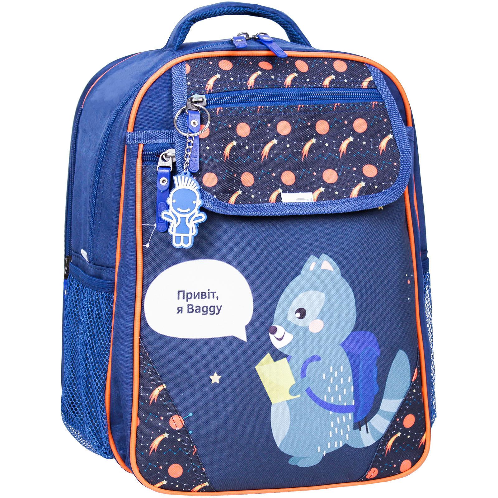 Школьные рюкзаки Рюкзак школьный Bagland Отличник 20 л. 225 синий 429 (0058070) 1600IMG_5163-429.jpg