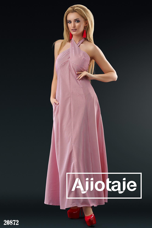 Платье макси в полосочку с вырезом halter
