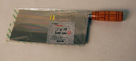 Китайский поварской нож BS-316