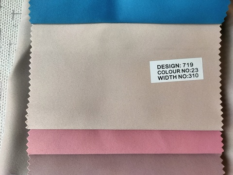 Портьерная ткань блэкаут однотонный люкс. Арт. Т-719-23