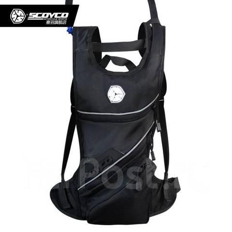 Рюкзак гидратор Scoyco MB18