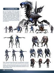 Вселенная Mass Effect