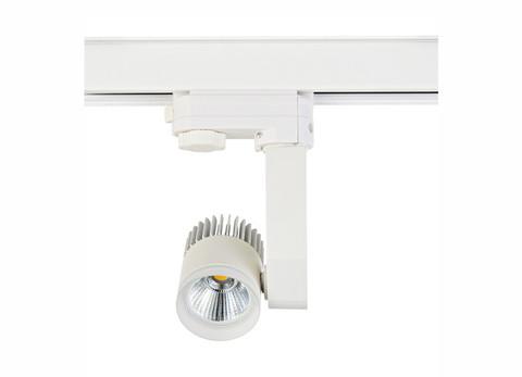 Трековый светильник Donolux DL18761/01 Track W 5W