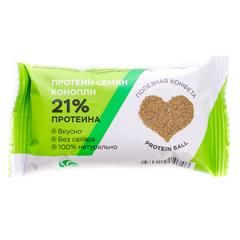 Полезная конфета Protein Ball. Протеин семян конопли (2 конфеты) 30 гр.