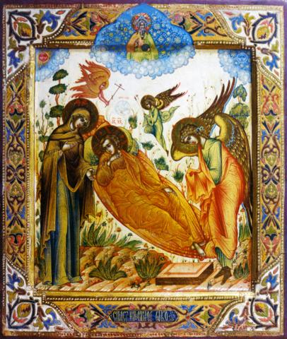 Икона Спас Недреманное Око на дереве на левкасе мастерская Иконный Дом