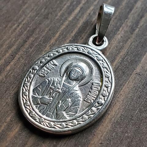 Нательная именная икона святая София с серебрением