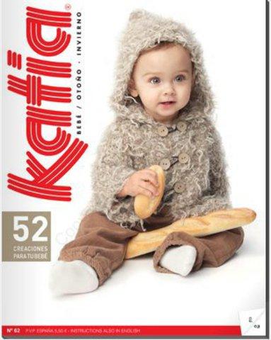 Журнал Katia BABY №62