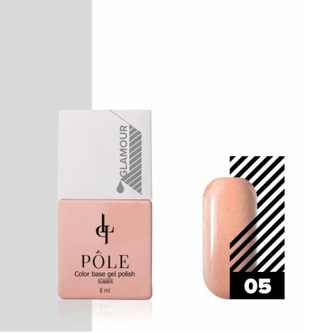 Color base POLE Glamour №05 (8 мл)