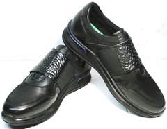 Кроссовки сникерсы мужские Luciano Bellini 1087 All Black