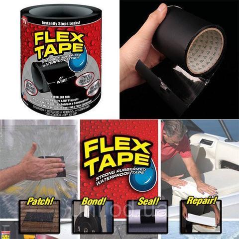Клейкая лента Flex Tape усиленная 10 сантиметров (чёрная)